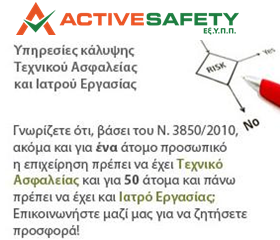 active_safety