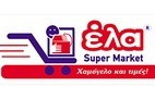 ΕΛΑ Super Markets